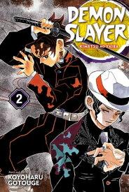 Demon Slayer: Kimetsu no Yaiba, Vol. 2It Was You【電子書籍】[ Koyoharu Gotouge ]