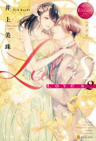 Love's 2【電子書籍】[ 井上美珠 ]