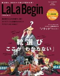 LaLaBegin(ララビギン) 2015 AUTUMN