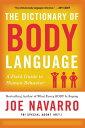 The Dictionary of Body LanguageA Field Guide to Human Behavior【電子書籍】[ Joe Navarro ]