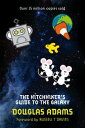 The Hitchhiker's Guide to the Galaxy42nd Anniversary Edition【電子書籍】[ Douglas Adams ]