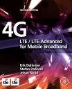 4G: LTE/LTE-Advanced for Mobile Broadband【電子書籍】[ Erik Dahlman ]