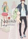Naviko 1巻【電子書籍】[ ancou ]