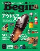 Begin(ビギン) 2018年9月号