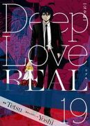 Deep Love REAL 〔完全版〕 19巻