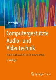 Computergest?tzte Audio- und VideotechnikMultimediatechnik in der Anwendung【電子書籍】[ Dieter Stotz ]