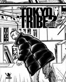 TOKYO TRIBE2 Spinoff
