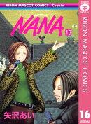 NANAーナナー 16