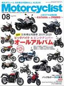 Motorcyclist 2019年8月号