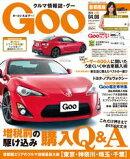 Goo 2014.04.06