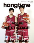 hangtime Issue.009