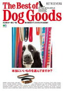 THE BEST OF DOG GOODS