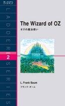 The Wizard of OZ オズの魔法使い