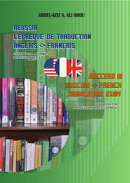 Succeed In English: French Translation Exam / Réussir l'épreuve de traduction Anglais - Français