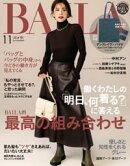 BAILA 2021年11月号【無料試し読み版】