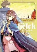Helck(10)