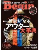 Begin(ビギン) 2018年1月号