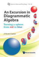 An Excursion in Diagrammatic Algebra