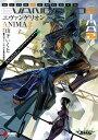 エヴァンゲリオン ANIMA 2【電子書籍】[ 山下 いくと ]