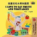 我喜?吃水果和蔬菜 I Love to Eat Fruits and Vegetables (Bilingual Mandarin Children's Book)