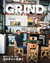 GRIND 2019 MAY vol.92【電子書籍】