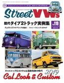 Street VWs 2019年5月号