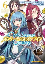 Only Sense Online 6 ーオンリーセンス・オンラインー【電子書籍】[ 羽仁 倉雲 ]