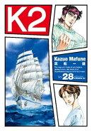 K2(28)