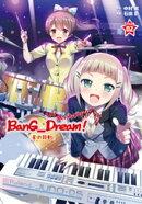 BanG_Dream![星の鼓動(スタービート)]下巻+画集