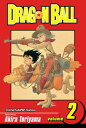 Dragon Ball, Vol. 2Wish upon a Dragon【電子書籍】[ Akira Toriyama ]