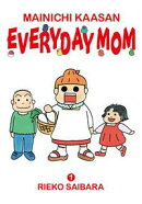 MAINICHI KAASAN: EVERYDAY MOM 1(毎日新聞出版)