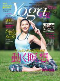 Fight&Life(ファイト&ライフ) 2017年2月号増刊 Yoga&Fitness Vol.02【電子書籍】