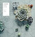 多肉植物生活のすすめThe Life with TANIKU-PLANTS【電子書籍】[ TOKIIRO ]