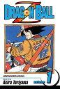 Dragon Ball Z, Vol. 1The World's Greatest Team【電子書籍】[ Akira Toriyama ]