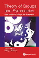 Theory of Groups and Symmetries