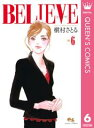 BELIEVE[ビリーヴ] 6【電子書籍】[ 槇村さとる ]