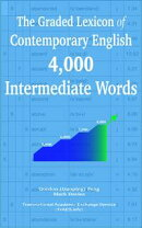 The Graded Lexicon of Contemporary English: 4,000 Intermediate Words