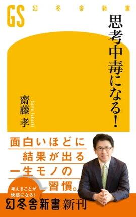 雄一郎 矢崎