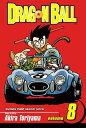Dragon Ball, Vol. 8Taopaipai & Master Karin【電子書籍】[ Akira Toriyama ]