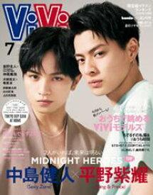 ViVi (ヴィヴィ) 2020年 7月号【電子書籍】