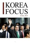 Korea Focus - March 2015 (English)