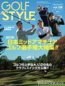 Golf Style(ゴルフスタイル) 2020年 1月号