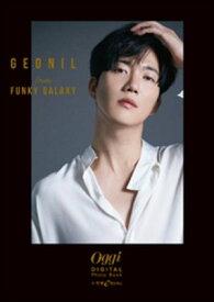 【楽天Kobo限定 特典画像付き】ゴニル from Funky Galaxy【電子書籍】[ SASU・TEI ]
