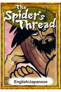 TheSpider'sThread【English/Japaneseversions】