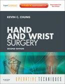 Operative Techniques: Hand and Wrist Surgery E-Book
