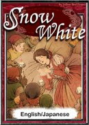 Snow White 【English/Japanese versions】