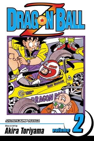 Dragon Ball Z, Vol. 2The Lord of Worlds【電子書籍】[ Akira Toriyama ]