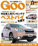 Goo 2014.10.04
