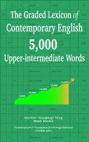 The Graded Lexicon of Contemporary English: 4,000 Upper-intermediate Words