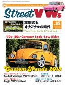 Street VWs 2018年 5月号